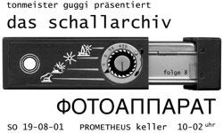 schall8